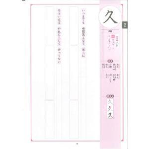 五七五でみにつく5年生の漢字|ejisonclub|05