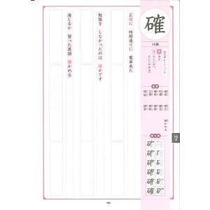 五七五でみにつく5年生の漢字|ejisonclub|06