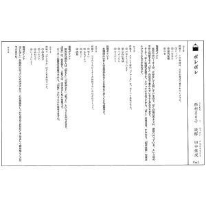 教科書に出てくるお話 4年生 読解問題集|ejisonclub|04