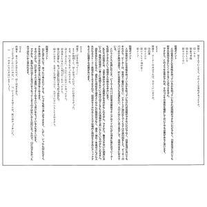 教科書に出てくるお話 4年生 読解問題集|ejisonclub|05