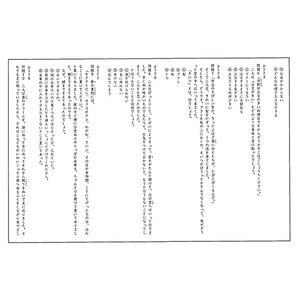 教科書に出てくるお話 5年生 読解問題集|ejisonclub|03