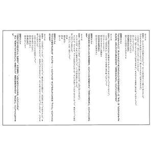 教科書に出てくるお話 5年生 読解問題集|ejisonclub|05