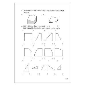 たんけん立方体|ejisonclub|02
