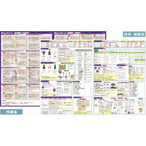 日本の歴史 上巻 (旧石器時代〜平安時代) |ejisonclub|04