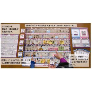 日本の歴史 上・中・下巻セット |ejisonclub|02