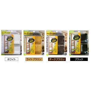 2×4ディアウォール上下パッドセット  4色カラー展開  WAKAI 若井産業|ejoy|02