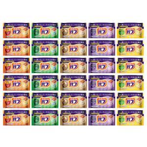 入浴剤 バブ 新 30錠詰め合わせ オリジナルアソートパック 初心者セット 1ヶ月分|ejoy