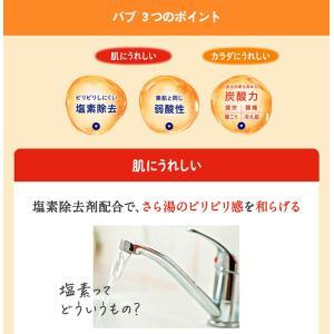 入浴剤 バブ 新 30錠詰め合わせ オリジナルアソートパック 初心者セット 1ヶ月分|ejoy|02