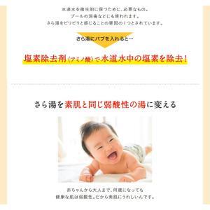 入浴剤 バブ 新 30錠詰め合わせ オリジナルアソートパック 初心者セット 1ヶ月分|ejoy|03