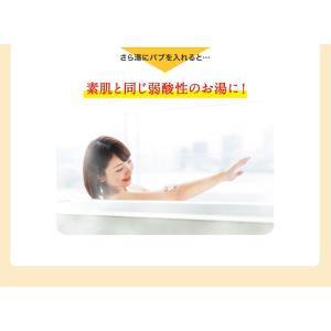 入浴剤 バブ 新 30錠詰め合わせ オリジナルアソートパック 初心者セット 1ヶ月分|ejoy|04