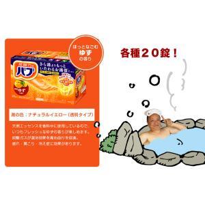 入浴剤 花王 新 バブ100錠詰め合わせ オリジナルアソートパック 猛者セット|ejoy|04