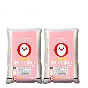 おいでまい 10KG(5KG×2袋) 香川県産のお米|ejoy
