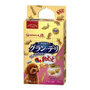 ユニ・チャーム 犬おっとっと50g チキン&ビーフ 犬 ペット ペット用おやつ|ejoy