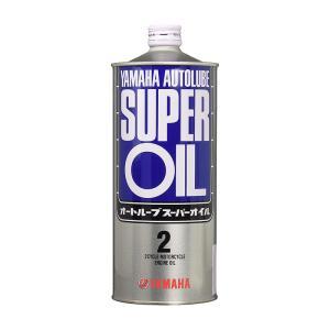 ヤマハ 純正 オートルーブ スーパー エンジンオ...の商品画像