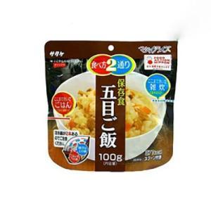 サタケ マジックライス 保存食 五目御飯 100g SATAKE サタケ|ejoy