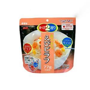 サタケ マジックライス 食べきりえびピラフ 77g SATAKE サタケ|ejoy