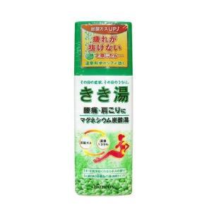 バスクリン(ツムラ) きき湯 マグネシウム炭酸湯 「医薬部外品」