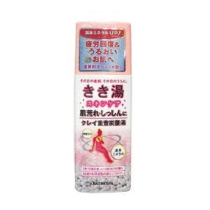 バスクリン(ツムラ) きき湯 クレイ重曹炭酸湯 「医薬部外品」