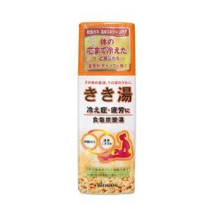 バスクリン(ツムラ) きき湯 食塩炭酸湯 「医薬部外品」