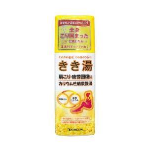 バスクリン(ツムラ) きき湯 カリウム芒硝炭酸湯 「医薬部外品」