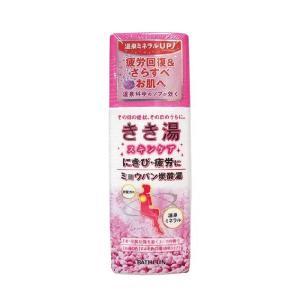 バスクリン(ツムラ) きき湯 ミョウバン炭酸湯 「医薬部外品」