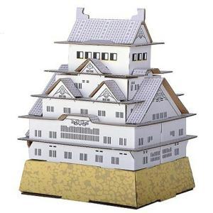 ダンボール工作  ハコモ 日本のお城 姫路城 hacomo ...