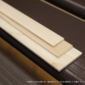 DIY用木材  桧工作材 900mm×20mm×3mm|ejoy|02