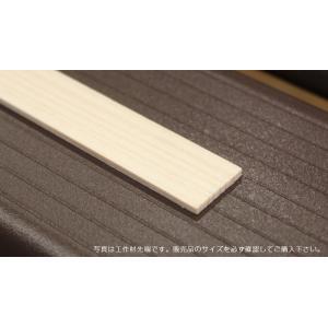 DIY用木材  桧工作材 900mm×20mm×3mm|ejoy|03