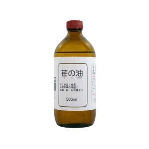 木部用自然塗料オイル 荏の油|ejoy