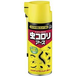 アース製薬 虫ころりアース エアゾール 300ml|ejoy