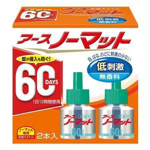 アース製薬 アースノーマット 取替えボトル60日用 無香|ejoy