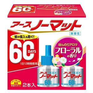 アース製薬 アースノーマット 取替えボトル 60日用 微香|ejoy