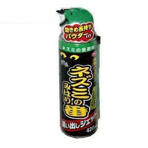 ネズミのみはり番 追い出しジェット 商品管理番号:4901080270719 用途:ネズミの侵入防止...