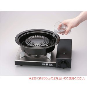 イワタニ カセットコンロ カセットフー専用アクセサリー 網焼きプレート CB-P-AM3 4901140907616|ejoy|04