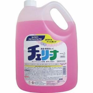 花王 チェリーナ 業務用 4.5L 洗剤|ejoy