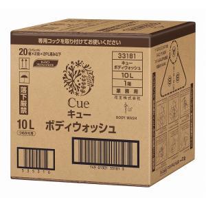 きっかけという意味を持つインバスブランド「Cue」。生命力あふれる自然の恵みを心身にチャージし、今日...