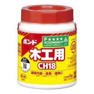 KONISHI ボンド 木工用 CH18 1kg #40127(コニシ 接着剤 のり 糊 エフフォー...