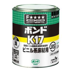 ボンド K17 1kg コニシボンド|ejoy