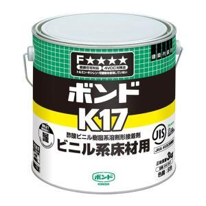 ボンド K17 3kg コニシボンド|ejoy
