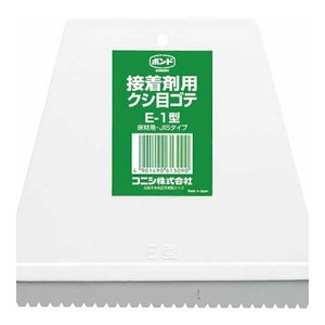 櫛目ゴテ E-1 コニシボンド|ejoy