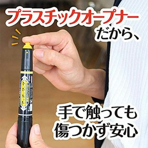 ZEBRA 油性マーカー マッキーワーク 黒 細/太両用 P-YYT21-BK ゼブラ ejoy 04