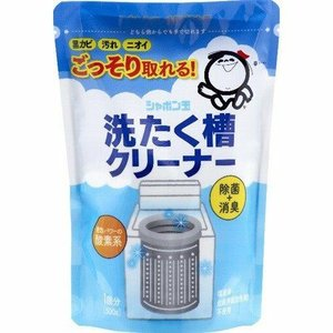 シャボン玉 洗たく槽クリーナー 500g 黒カビ 汚れ ニオイ ごっそり取れる!