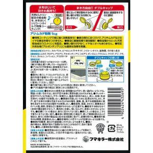 フマキラー アリ・ムカデ 駆除 殺虫剤 侵入防止 粉剤 1kg 4902424432695|ejoy|05