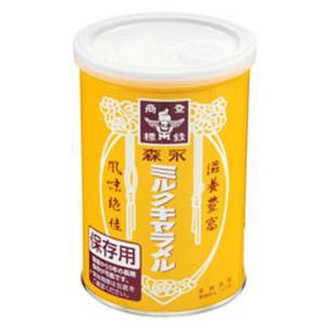 森永製菓 ミルクキャラメル保存缶 70g|ejoy