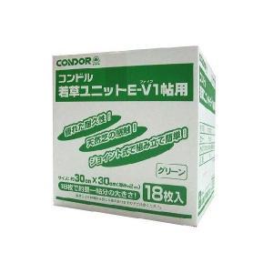 ジョイント人工芝 若草ユニット E-V(ファイブ) 1帖用 グリーン|ejoy