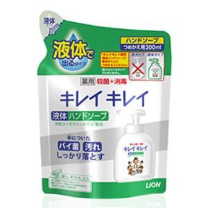 キレイキレイ 薬用液体 ハンドソープ 詰替え 200ml|ejoy