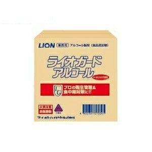 ライオン ライオガード アルコール 20L お取り寄せ商品 業務用 洗剤 食品添加物アルコール製剤 調理器具 食中毒防止 ドアノブ|ejoy