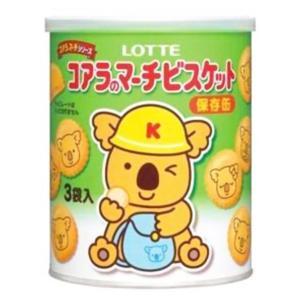 コアラのマーチ保存缶 57g|ejoy