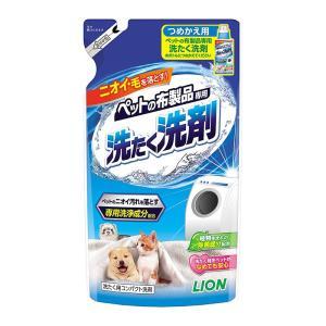 ライオン ペットの布製品専用洗濯洗剤 詰め替え(...の商品画像