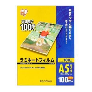 ラミネート フィルム A5サイズ 100枚入り 「アイリスオーヤマ」|ejoy